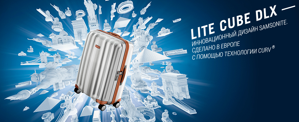 Акции и распродажи Samsonite в Тогучине